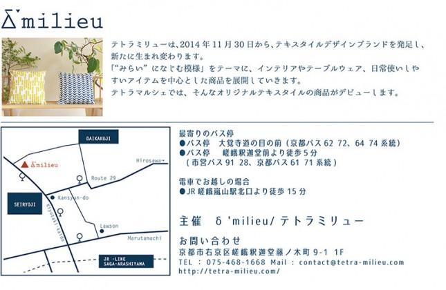 fukuro-02-003